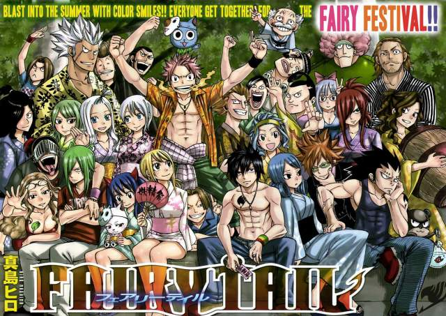 Fairy Tail Chapter 241 - Fairy Tail Guild Members