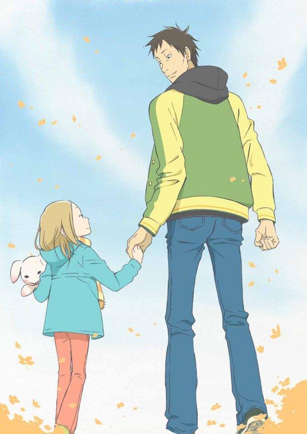 Usagi Drop Anime Poster