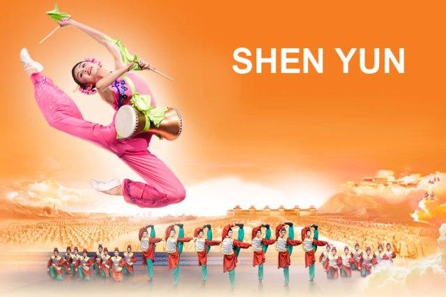 Shen Yun-banner-2012