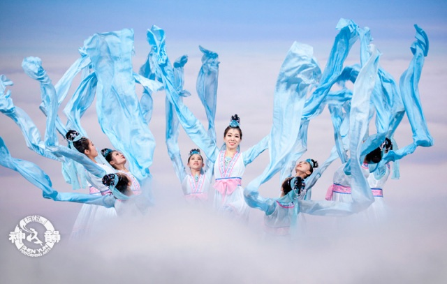 Shen Yun - Ladies of the Clouds