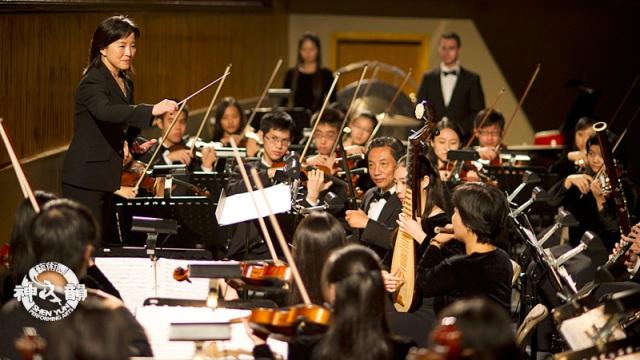 Shen Yun - Orchestra