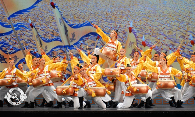 Shen Yun - Resounding Drums