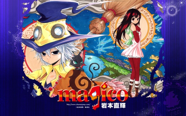 Magico (Manga) - A world of love and magic