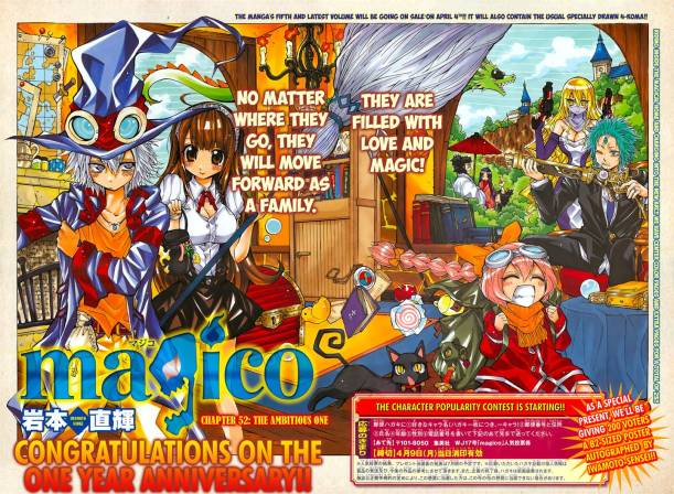 Magico Chapter 52 - Happy Days