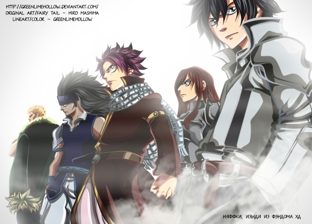 Fairy Tail Chapter 292 - New Team - colour by GreenLimeHollow (http://greenlimehollow.deviantart.com)