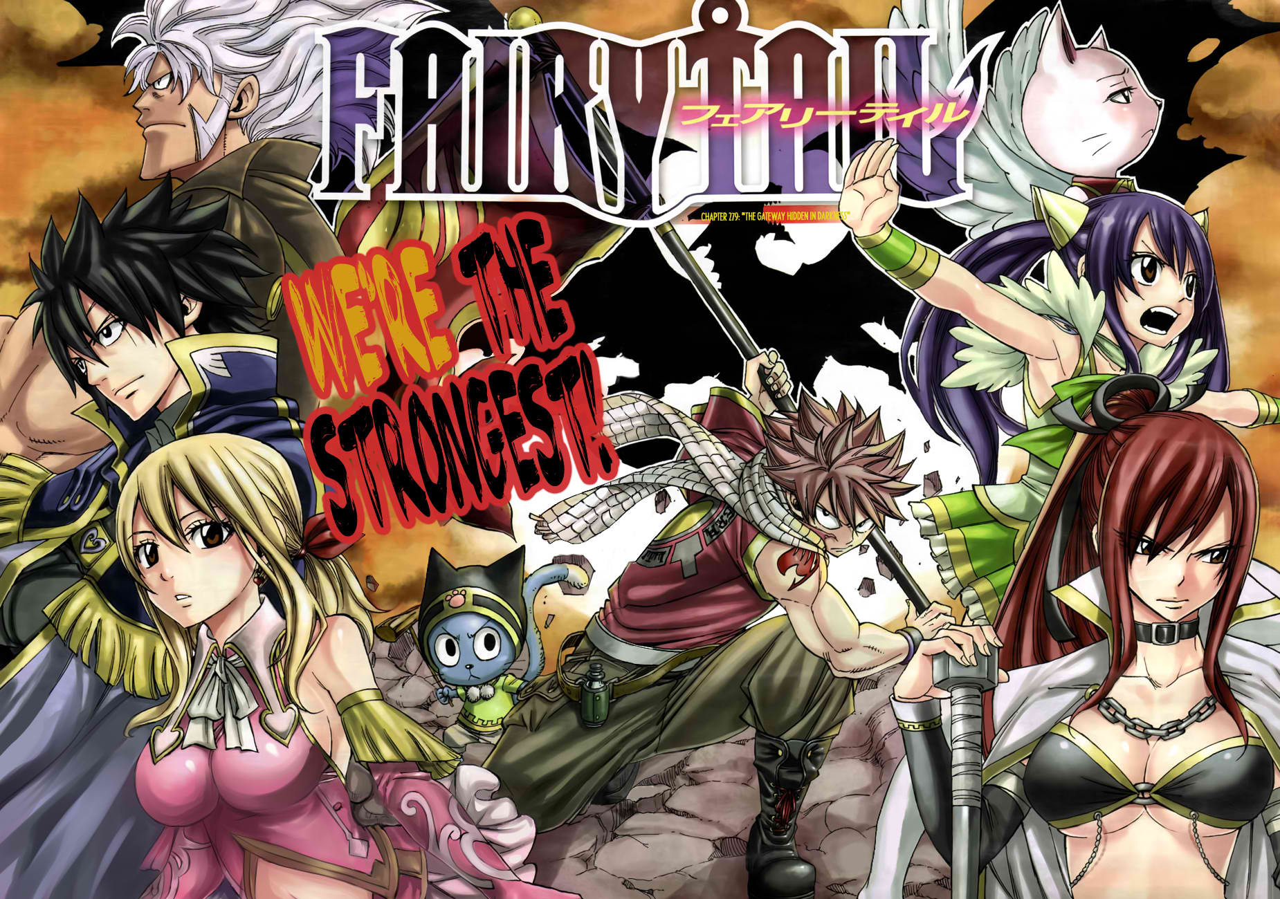 Fairy Tail Chapter 279 - colour spread