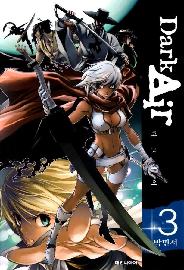 Dark Air Volume 3 - Volume Cover Page
