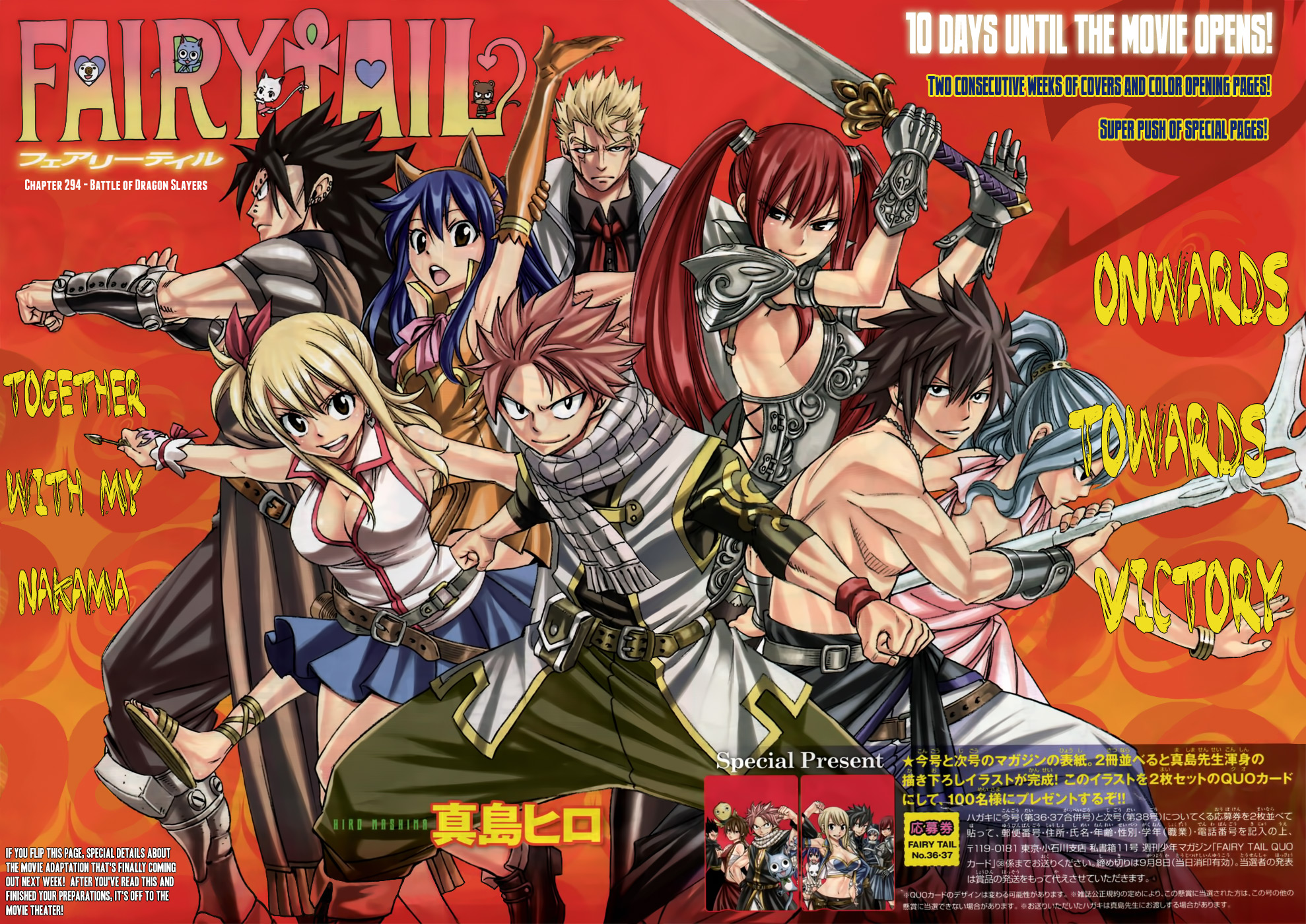 fairy tail chapter 294 u2013 sabertooth vs fairy tail 12dimension