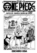 One Piece ch649 - cover page