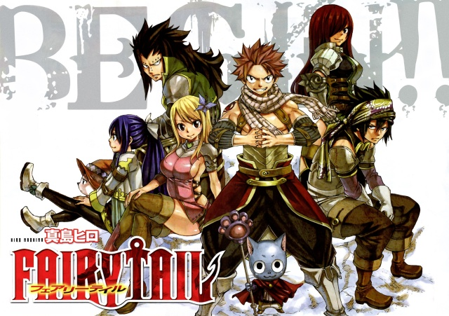 Fairy Tail chapter 356 - colour spread - Fairy Tail