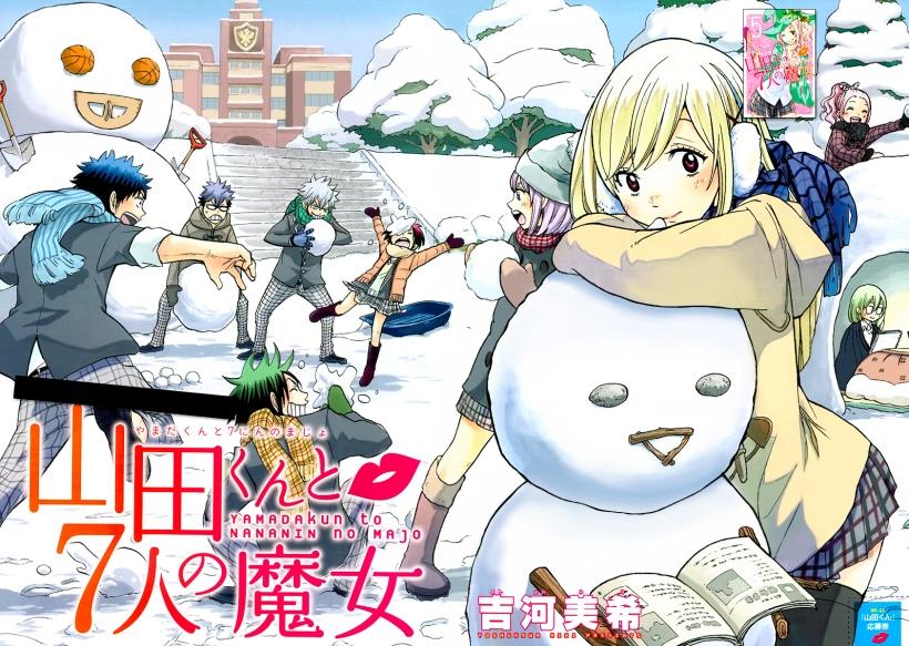 Yamada-Kun To 7 Nin No Majo volume 6 chapter 49 - Yamada-kun and friends