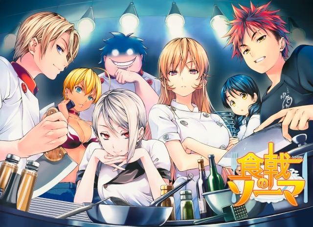 Shokugeki no Soma chapter 37 - cast of Shokugeki no Soma