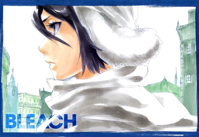 Bleach chapter 564 - colour spread - Rukia