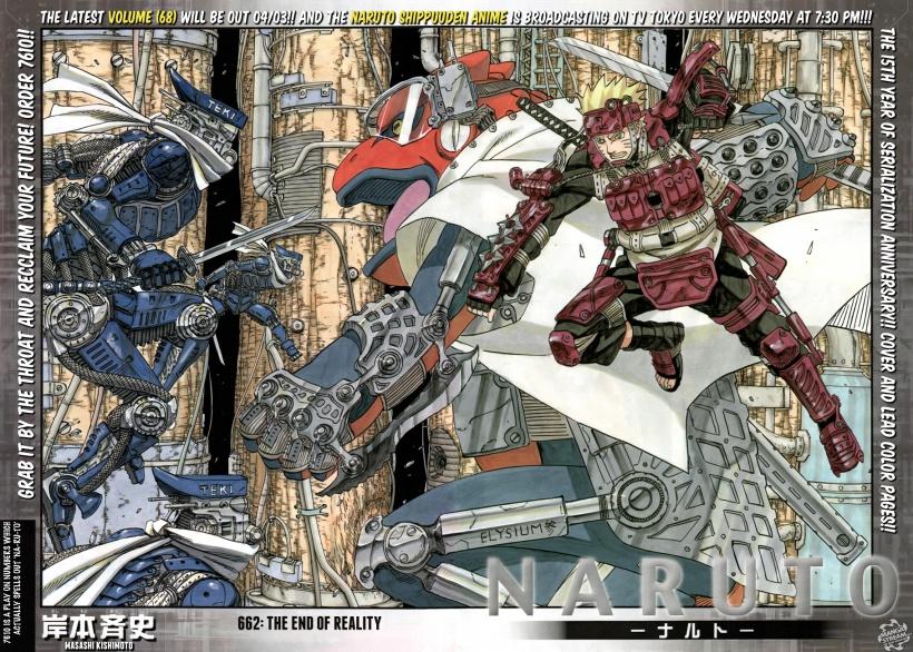Naruto chapter 662 - Color spread, 15th Anniversary celebration