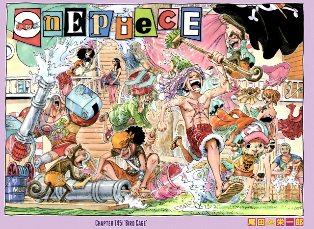 One Piece chapter 745 - the Strawhats colour cover spread