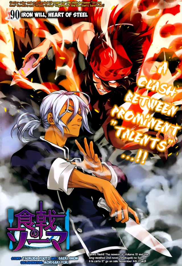 Shokugeki no Soma chapter 90 - Akira vs Ryou