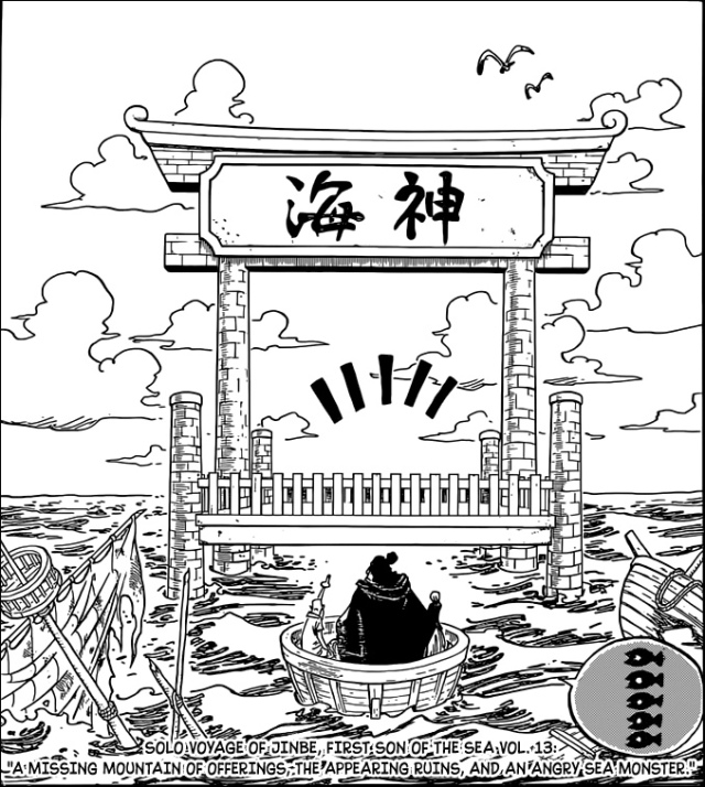 One Piece chapter 767 - Solo Journey of Jinbe, Knight of the Sea Vol. 13