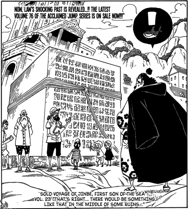 One Piece chapter 778 - Jinbe's cover story part 23