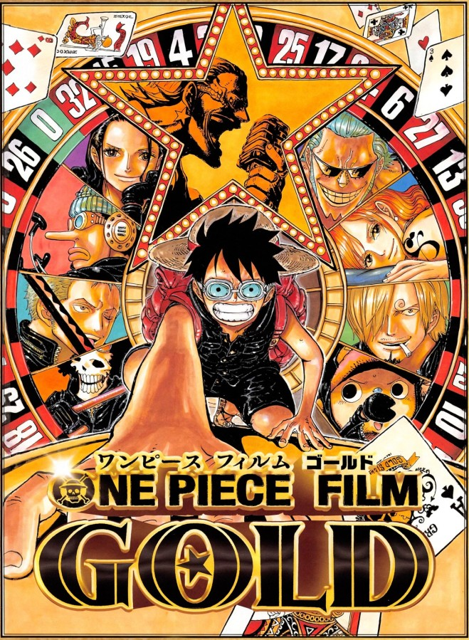One Piece chapter 817 - Cover page