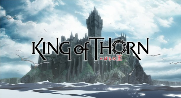 King of Thorn Film