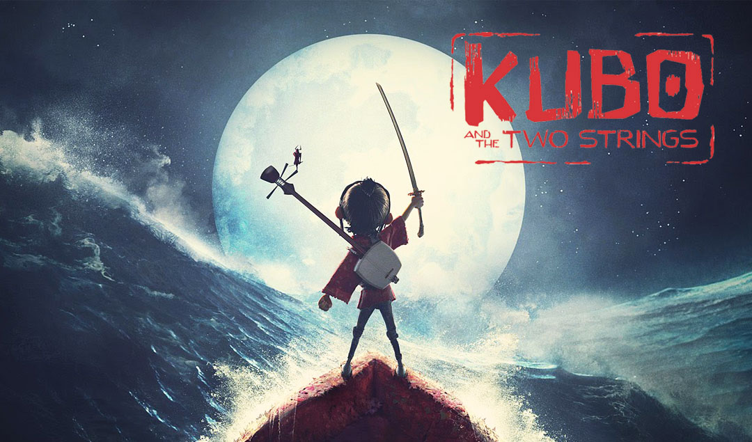 Kubo and the Two Strings - Poster 1 Variant