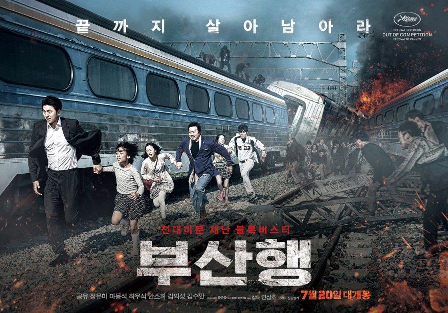 Train to Busan poster 2