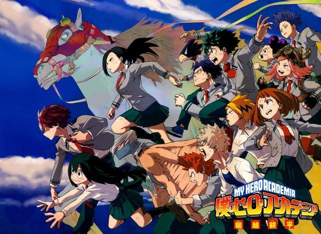 Boku no Hero Academia chapter 29 - colour spread