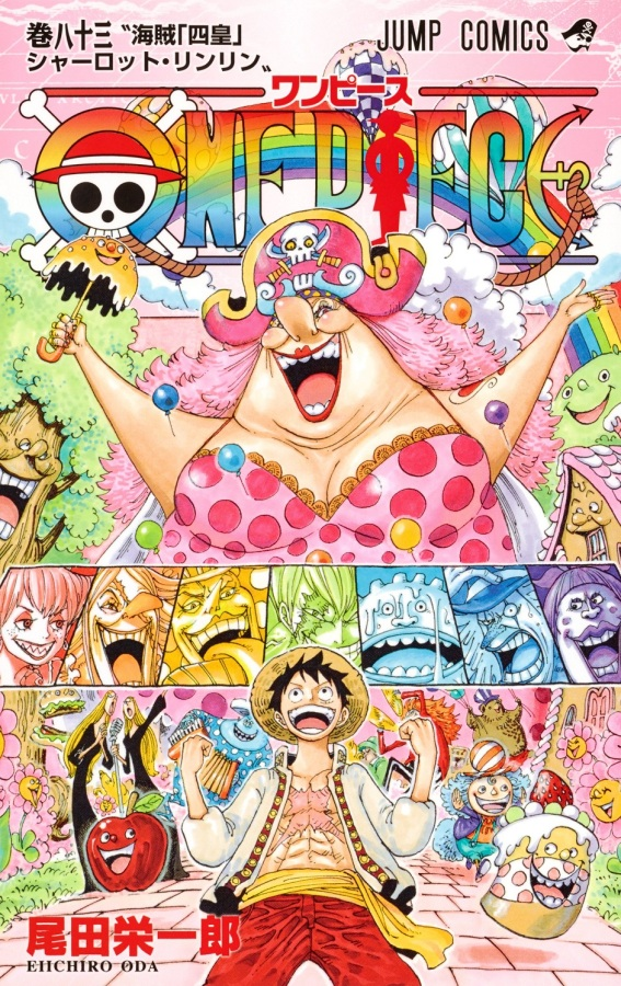 One Piece Volume 83 cover