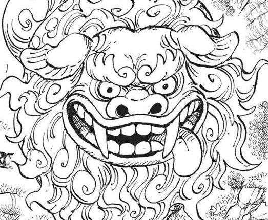 One Piece chapter 911 - Komachiyo