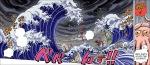 One Piece chapter 910 - Octopus summoning the Koi