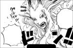 One Piece chapter 1019 -Yamato's Hybrid Devil Fruit form
