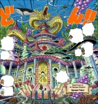 One Piece chapter 612 - Ryugu Palace and the dragon statue