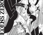 Edens Zero Chapter 163 - Shiki VS Shura