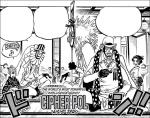 One Piece Chapter 1003 - Cipher Pol Aigis Zero